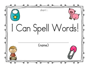 CVC Book Spelling words with short i