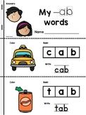CVC Word Flip Books - Short Vowel Word Families