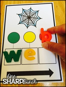 CVC Word Boxers {Phoneme Segmentation}