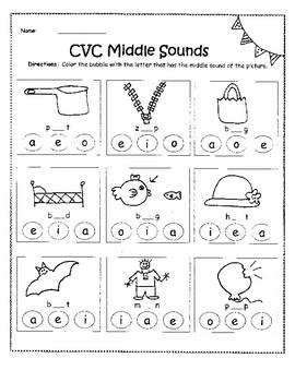 CVC Bubbles Middle Sounds