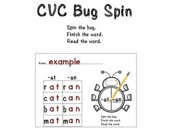 CVC Bug Spin