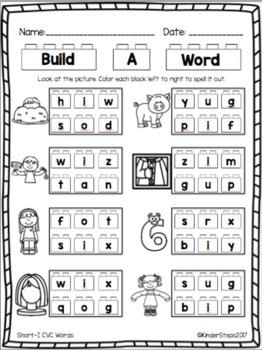 CVC Build A Word