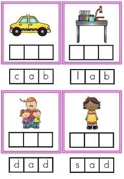 CVC - Build a Word Cards