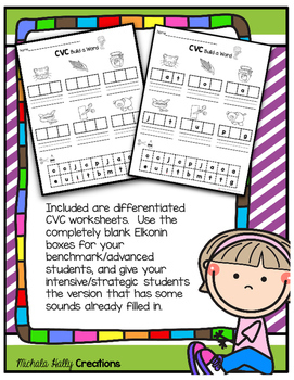 CVC Build a Word - Differentiated - Cut & Paste