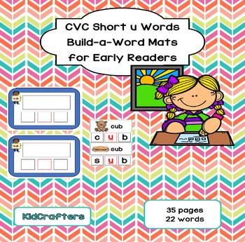 CVC Build-a-Word Mats - short u