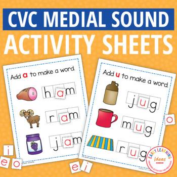 CVC Medial Sound Make a Word Worksheets