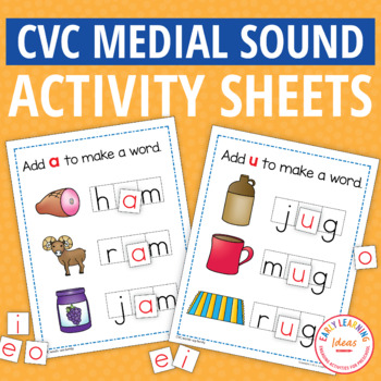CVC Medial Sound Make a Word Worksheets