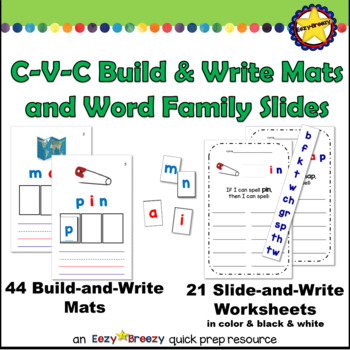 CVC Build and Write Work Mats and Word Family Worksheets