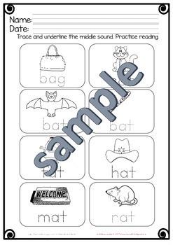 CVC Worksheets Bundle (3 sets)