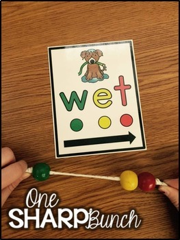 CVC Words Bundle {Phoneme Segmentation}