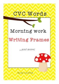 CVC Bundle of Activities