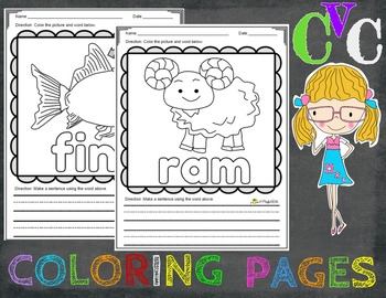 CVC COLORING WORKSHEETS (64 pages)