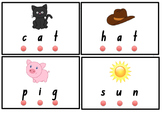 CVC Cards for segmenting (great literacy activity)