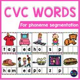 CVC Activities - CVC Blending Cards for Phoneme Segmentation