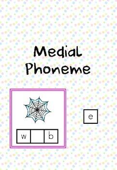 CVC Cards - Medial Phoneme