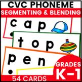 Phoneme Blending and Segmenting Cards for CVC Words