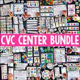 CVC Center Mega Bundle - Short Vowels