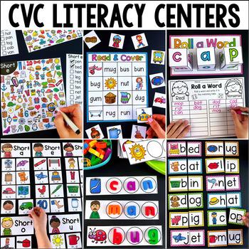 CVC Centers - Short Vowels (Volume One)