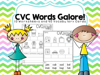 Common Core: CVC Centers and Worksheets
