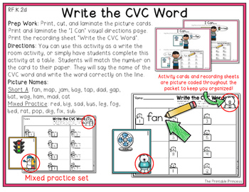 CVC Words Winter Centers and Activities
