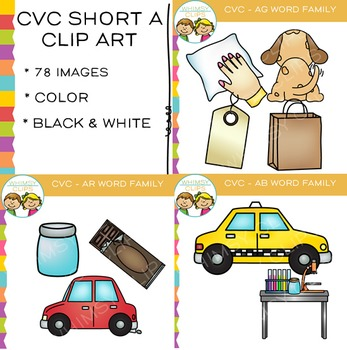 CVC Clip Art:  Short A Clip Art Bundle  Volume One