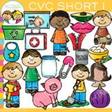 CVC Clip Art: Short I Clip Art Volume One