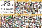 CVC Short Vowel Clip Art Bundle: Volume Two