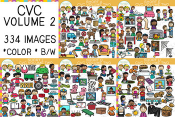 Short Vowel CVC Clip Art Bundle: Volume Two