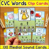 Medial Vowel Sounds Practice - Phonics CVC Words Picture C