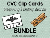 CVC Clip Cards Beginning & Ending Sounds BUNDLE