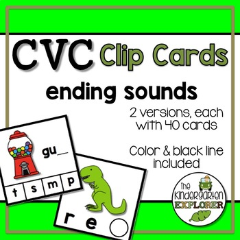 CVC Clip Cards - Ending Sounds