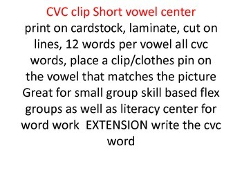 CVC Clipart Short vowel center
