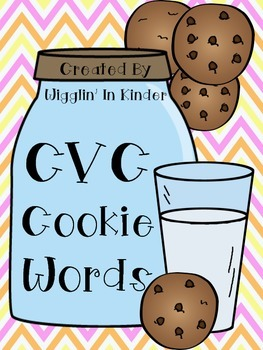 Cookie Word Sort - Real & Non-Sense {Paid}