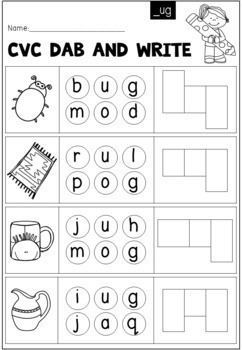 CVC Dab It, Spell It Sound It Out Worksheets