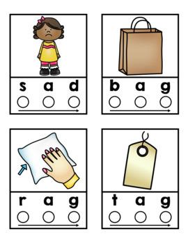 """CVC """"Dot"""" Blending Word Cards"""