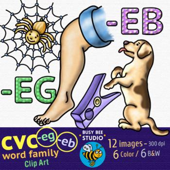 CVC -E- Clipart Bundle