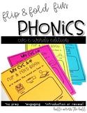 CVC-E Words Flip Books