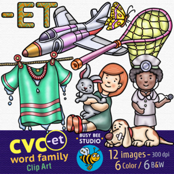 CVC -ET Word Family Clip Art