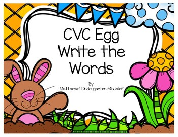 CVC Egg Write the Words