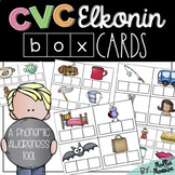 CVC Elkonin Box Cards