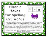 14 Different Elkonin Boxes, NO PREP CVC Words, Spelling, Segmentation