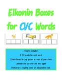 CVC Elkonin Boxes