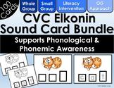 CVC Elkonin Sound Box Cards Bundle (OG Approach)