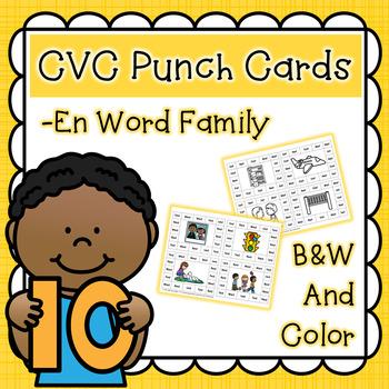 En CVC Word Family Punch Cards