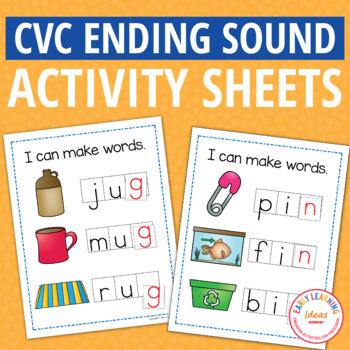 CVC Ending Sound Make a Word Worksheets