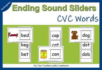 CVC Ending Sound Sliders