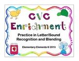 CVC Enrichment Activities