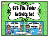 CVC File Folder Activity Set