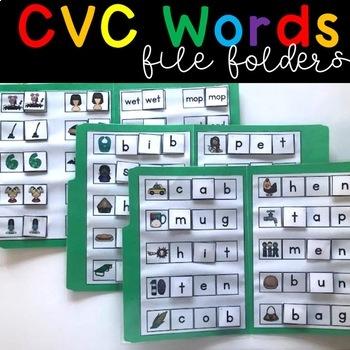 CVC File Folders