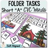 CVC File Folders - Short A Words - Centers, Morning Work &